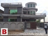 Photo House availble for sale in dha. Phase. 1....