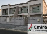 Photo Brandnew Duplex 6 Bedroom Villa in Hoshie Sharjah