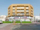 Photo Studio Apartment in Karama| Near Metro Station