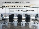 Photo Furnished Office Meeting Room And Reception, Dubai