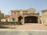 Photo DISTRESS 4 Bed Corner Villa Um Al Quwain