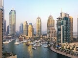 Photo Stunning view to Dubai Marina