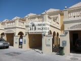 Photo Amazing Cheapest 1BR Townhouse in Jumeirah...