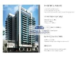 Photo 1 Bed Apartment for sale in Business Bay