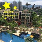 Photo Homes For Sale: Hong Kong Tai Po SHAN YIN ROAD