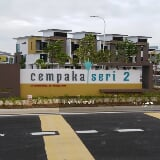 Photo Cempaka seri, kota seriemas