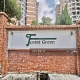 Photo Forest green condominium [penthouse], bandar...