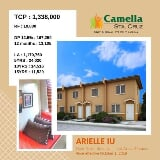 Photo Camella Townhouse at Santa Cruz, Laguna