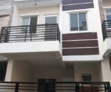Photo 3 bedroom House and Lot For Sale in Quezon City...