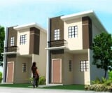 Photo House and Lot For Sale in Bacolod City for ₱...