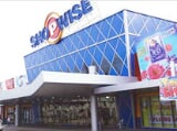 Photo Space for lease: shopwise