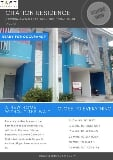 Photo House and Lot Townhouse For Sale In Biñan Laguna