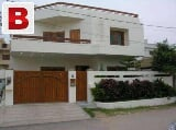 Photo 1000 yards independent single story bungalow