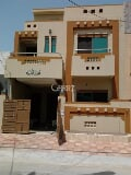 Photo 5 Marla House for Sale in Lahore Allama Iqbal Town
