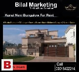 Photo Brand New Bungalow for Rent In DHA Lahore