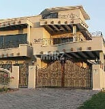 Photo 14 Marla House for Sale in Karachi Navy Housing...