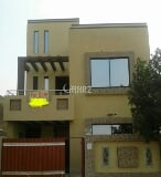 Photo 5 Marla House for Sale in Lahore DHA Phase-5