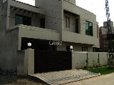 Photo 10 Marla Lower Portion for Rent in Lahore Wapda...