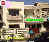 Photo New OutClass 10 marla house in bahria town *...