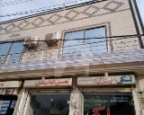 Photo Commercial for Sale in Sargodha, Punjab, Ref#...