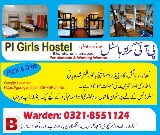 Photo Girls Hostel in Islamabad with Cheap Rates