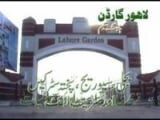 Photo Lahore garden the best and low budget housing...