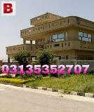 Photo House in B17 Islamabad