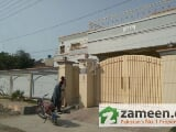 Photo House for sale in Multan