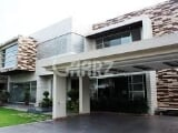 Photo 8 Kanal Bungalow for Sale in Lahore Main...