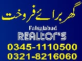 Photo 5 Marla House for Sale in Faisalabad B Block