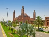 Photo Bahria Town Lahore