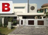 Photo 520 sq yards bungalow located at street 20...