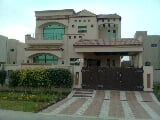 Photo 9 Marla Upper Portion for Sale in Karachi...