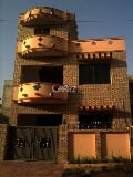 Photo 5 Marla House for Sale in Lahore Paragon City
