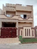 Photo House For Sale in Faisalabad - 5 Bedrooms, 5 marla