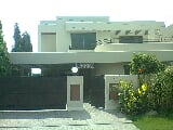 Photo 24 Marla House for Rent in Karachi North...