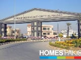Photo 500 sq.yards Plot in Sector D, DHA Phase 2