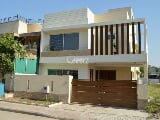 Photo 10 Marla House for Sale in Islamabad DHA...