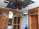 Photo 17 Marla House for Sale in Islamabad D-13