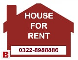 Photo House for Rent in Samanabad on Prime location