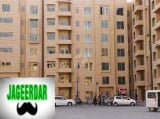 Photo Bahria town karachi apartment