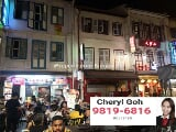 Photo Smith Street Shophouse